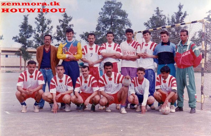 امجاد كرة اليد في زمورة Img19810