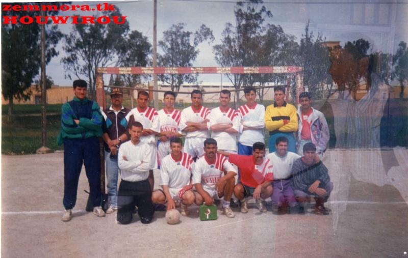 امجاد كرة اليد في زمورة Img20010