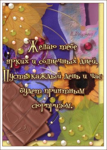 С Днём Рождения! 9dd02a10