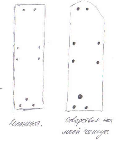 Изготовление Ламеляра - Страница 2 10