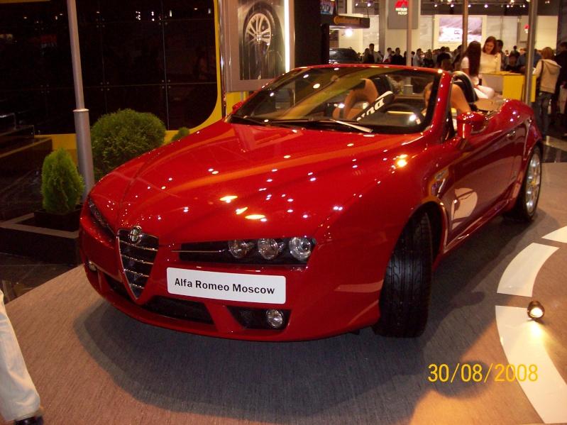 МИМС 2008 100_1720