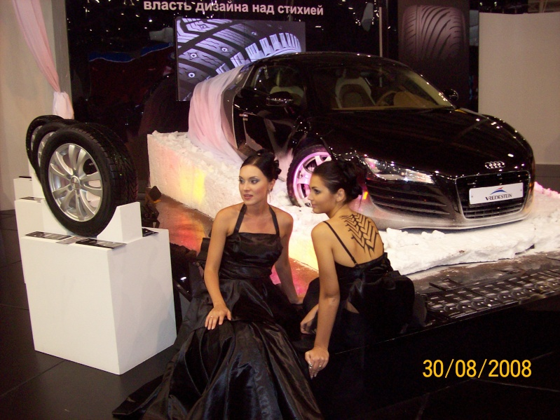 МИМС 2008 100_1722