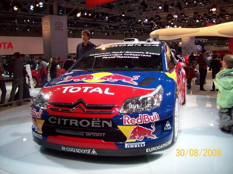 МИМС 2008 100_1731