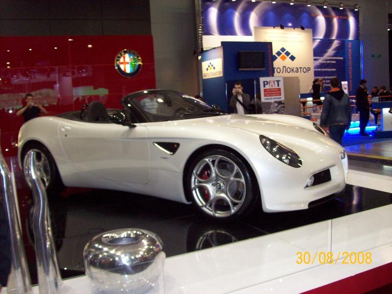 МИМС 2008 100_1810