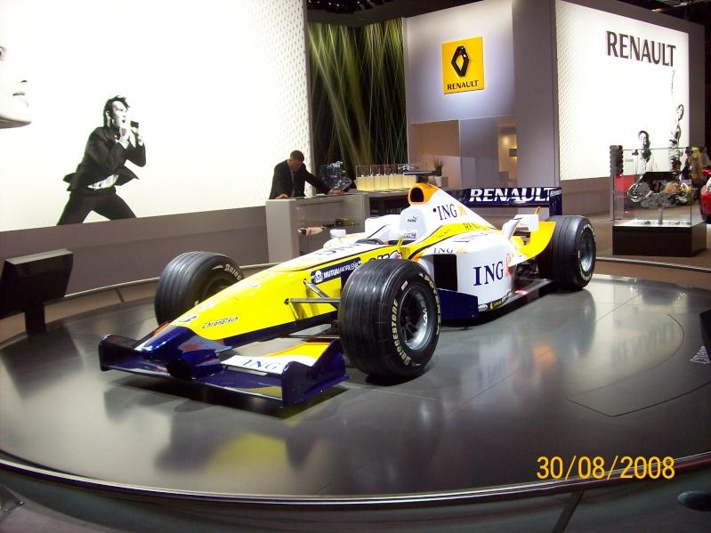 МИМС 2008 100_1812