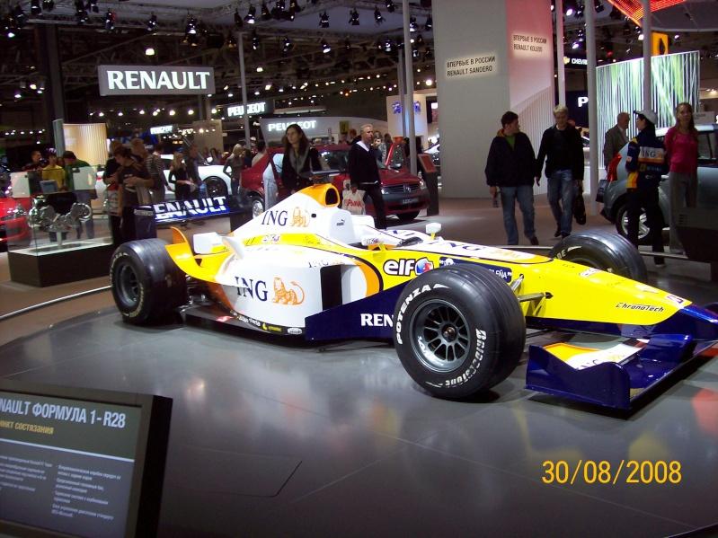 МИМС 2008 100_1813