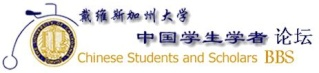 UCD CHINESE STUDENTS FORUM