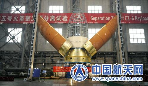CZ-5 : Nouvelle génération de lanceur lourd - Page 6 44395711