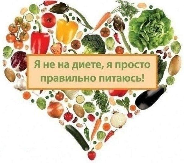 Супер еда. Здоровый образ жизни - Страница 3 Cgql-710