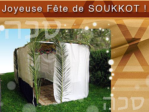 Fête juive : Souccoth, fête des huttes, Fête de la Joie éternelle 60-sou11
