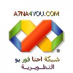 من ابداعيــ   Untitl14