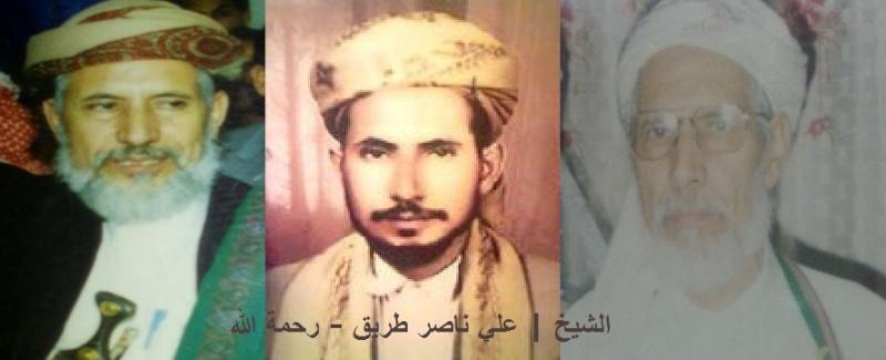صفحة الشيخ علي ناصر طريق المرادي - رحمة الله Ali.Nasser.Turak Ouuoou10