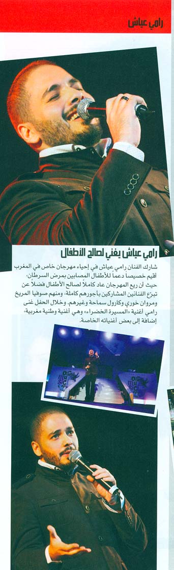 Laha Mag 31th March 2010 1344010