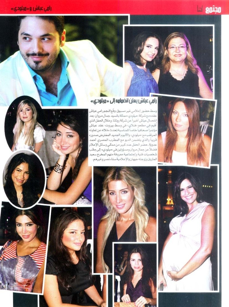 Laha Mag 29th July 2009 3046710