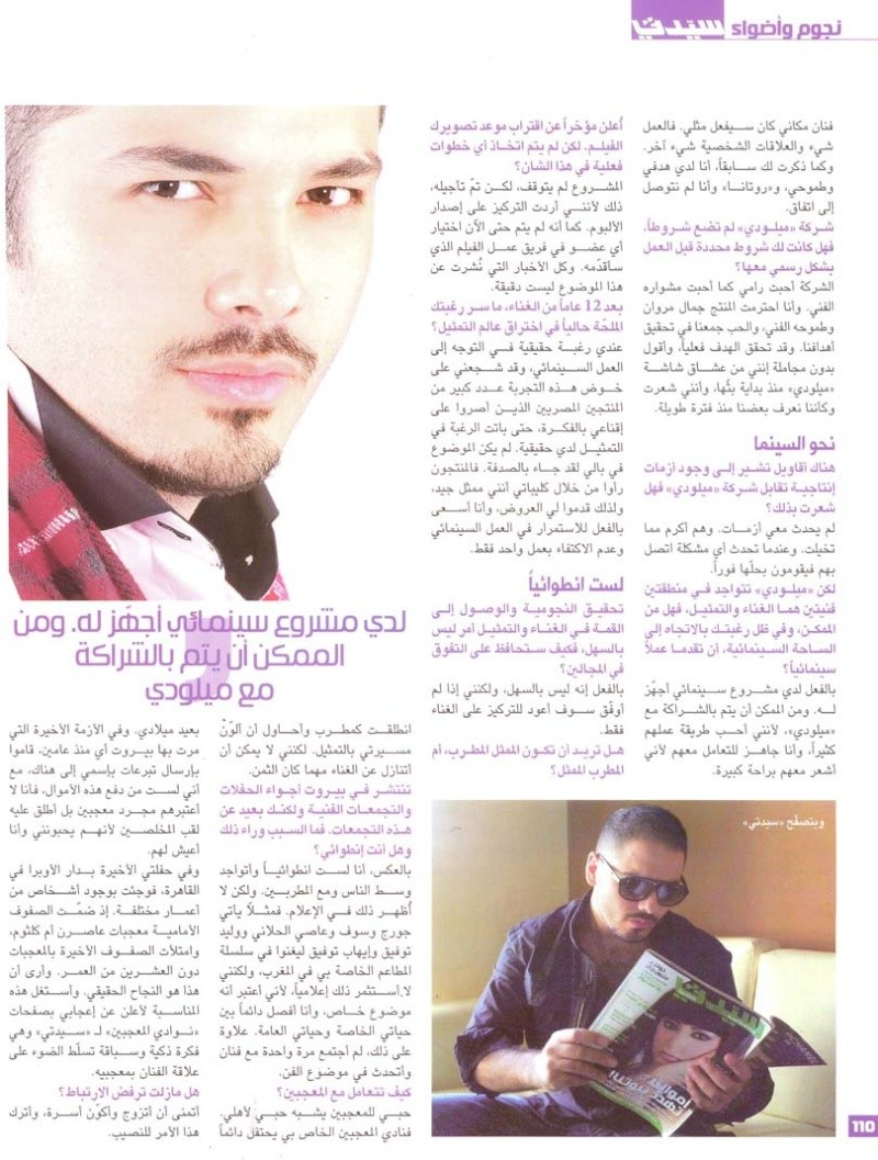 Sayedaty Mag 23th January 2010 356010
