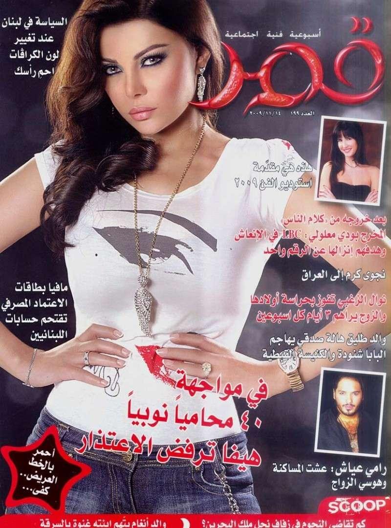 Kamar Mag 4th November 2009 4840610
