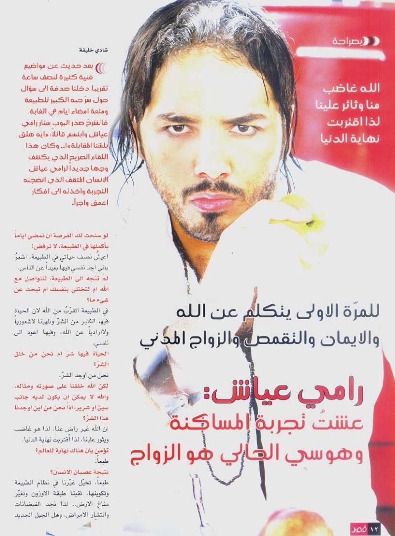 Kamar Mag 4th November 2009 4840710
