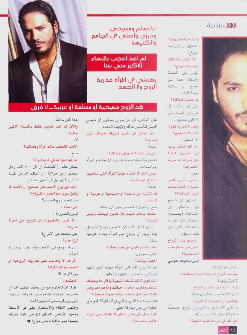 Kamar Mag 4th November 2009 4841010