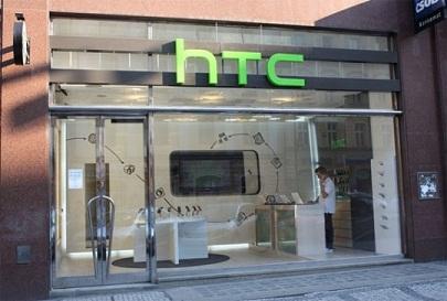 [BREVE] HTC ouvre sa première boutique ! Htcsto10