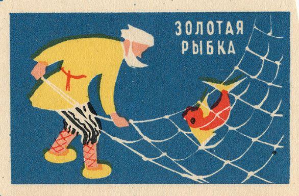 Une boite d'allumette russe et un conte inconnu Boitea10