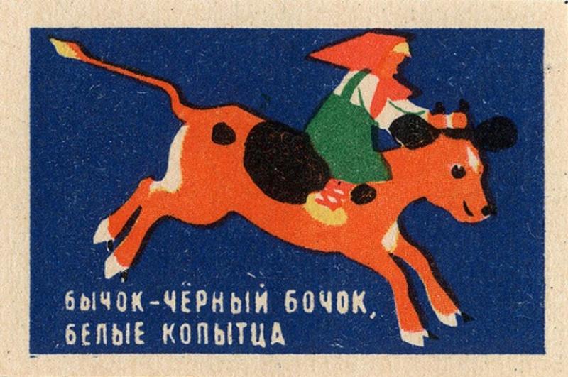 Une boite d'allumette russe et un conte inconnu Filles10