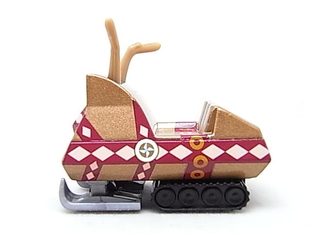 Mater Saves Christmas - Reindeen  Reinn110