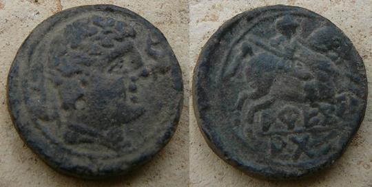 AREKORATAS 1144