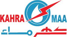 المؤسسة العامة القطرية للكهرباء و الماء: توظيف مهندسين في مجال الكهرباء و الماء و في عدة تخصصات بدولة قطر Kmqata10