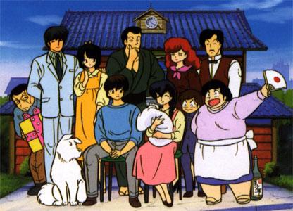 [MANGAKA] Rumiko Takahashi Juliet10