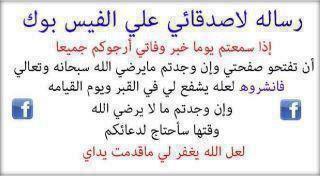 درء التعارض بين صحيح النقل وصريح العقل 39136310