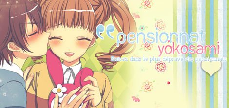Pensionnat Yokosami Yoko10