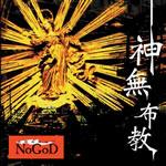 Album. Kanna Fukyou. 06/12/2006 Kana_f10