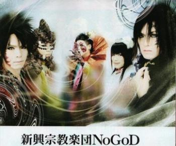 Single. Yume to Tsuduki. 13/07/2008 Yume_t10