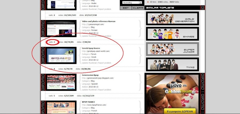 GREEK KPOP LOVERS TOP LISTING - Page 2 Rank_310