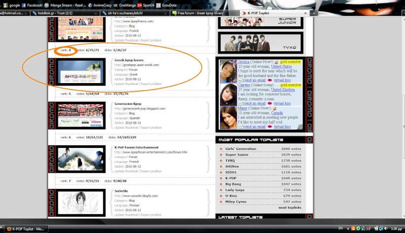 GREEK KPOP LOVERS TOP LISTING - Page 2 Rank_410