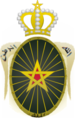 Armée Emirati/Union Defence Force (UAE) - Page 39 75px-m10