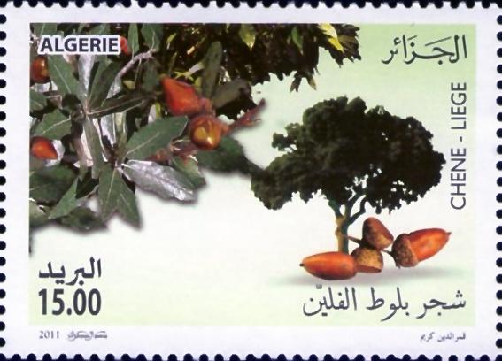 2011, Année Internationale de la Forêt Timbre10