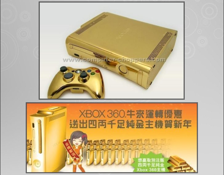 XBOX 360 : Edition GOLD HK Version Gold_h11
