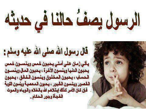 Marque ton passage au forum par une aya ou un hadith 569_n10