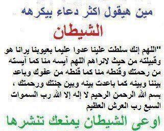 Marque ton passage au forum par une aya ou un hadith M_n10