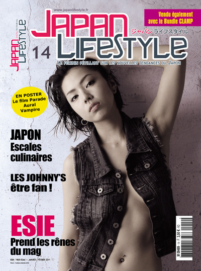 [Magazine] Japan LifeStyle Jals1410