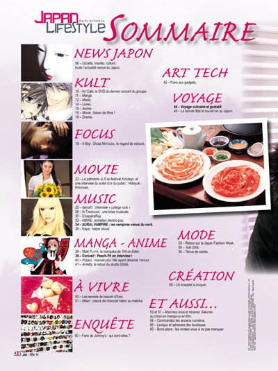 [Magazine] Japan LifeStyle Jals1411