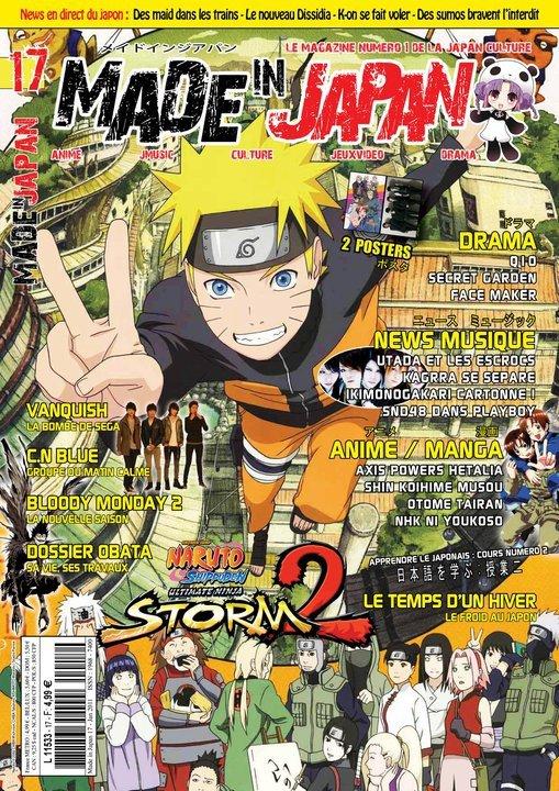 [Magazine] Made in Japan / Japan Mag Made-i11