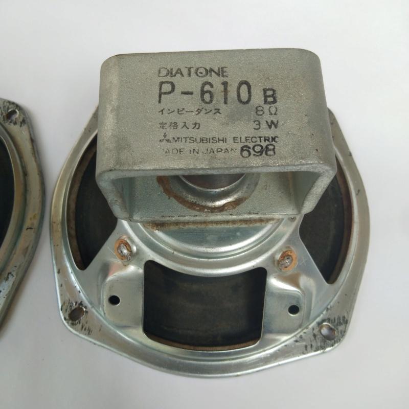 Diatone P610B fullrange speaker (USED) Img_2047