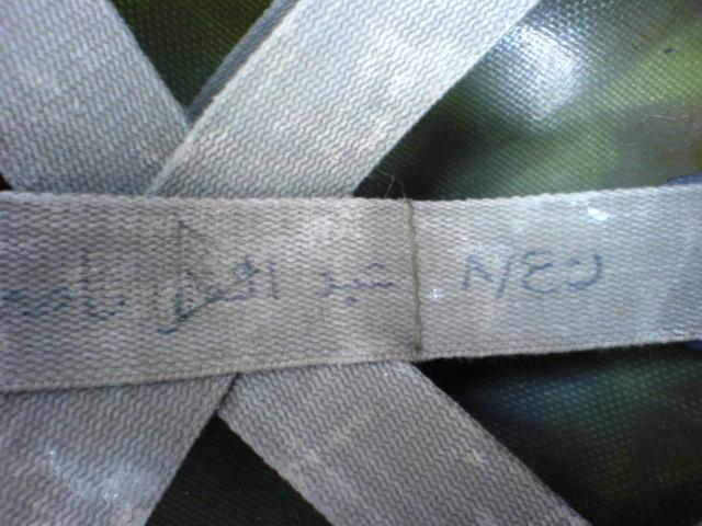 Iraqi M-80 Lid. Dsc01769