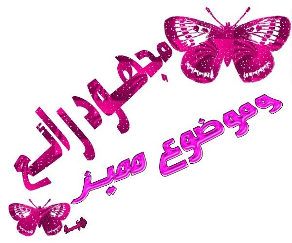 هل يجوز تقبيل الزوجة في نهار رمضان 33456213
