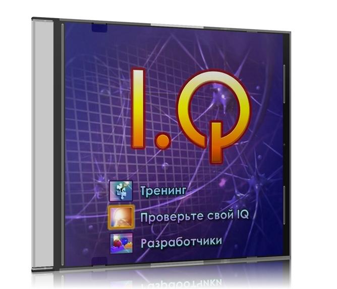 IQ Тесты для всей семьи. Интерактивный DVD (2007) [RU] 32749210