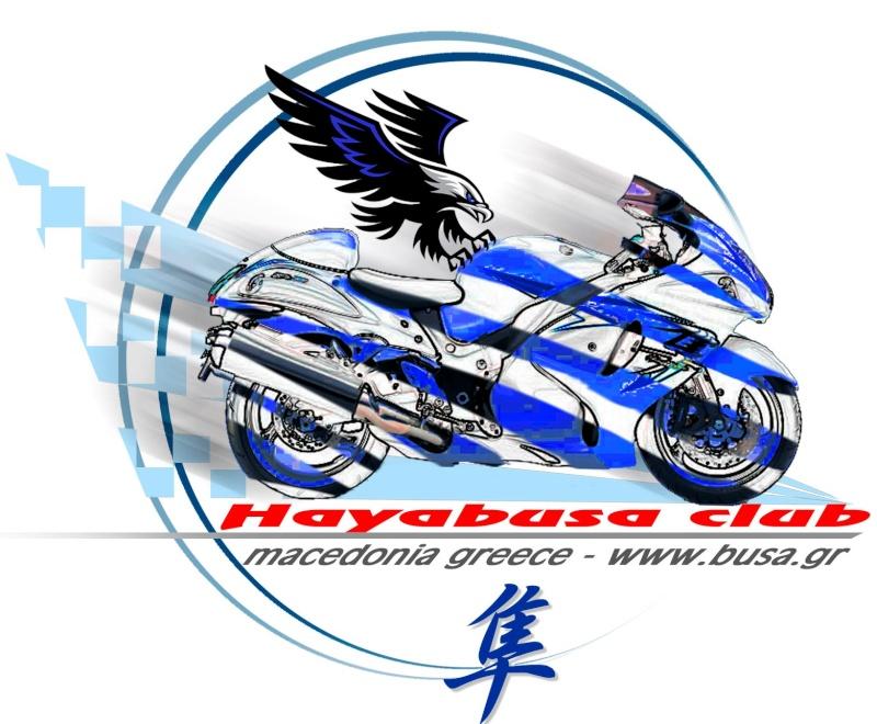 Εκδρομή Βόρεια Ιταλία – Αυστρία 14 – 24 / 8 / 2010  Logo_b10