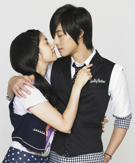 Primer Teaser de Playful Kiss Playfu10