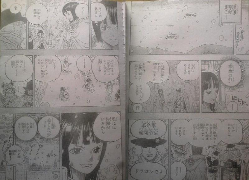 One Piece Manga 593 Spoiler Pics 0110